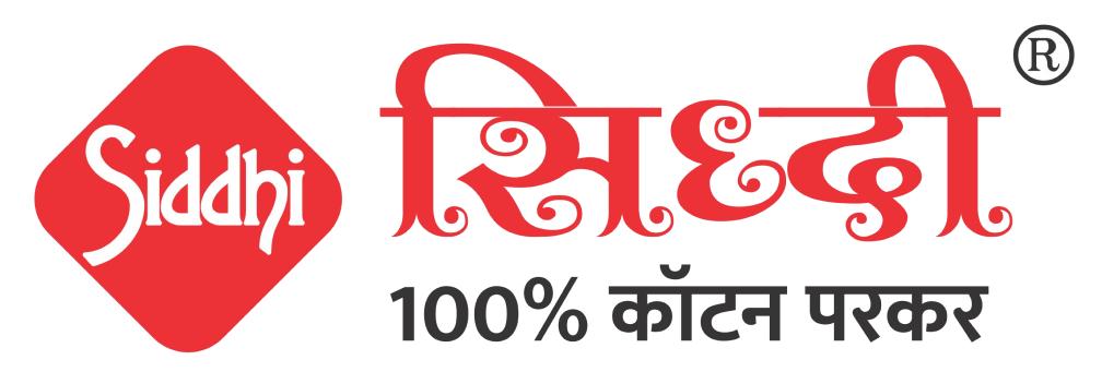 Cotton Saree Petticoat | Buy Wholesale 100 % Cotton Indian Saree Petticoat Online